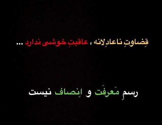 بیمعرفتی و بیانصافی به محسن چاوشی از نگاه یک خواننده