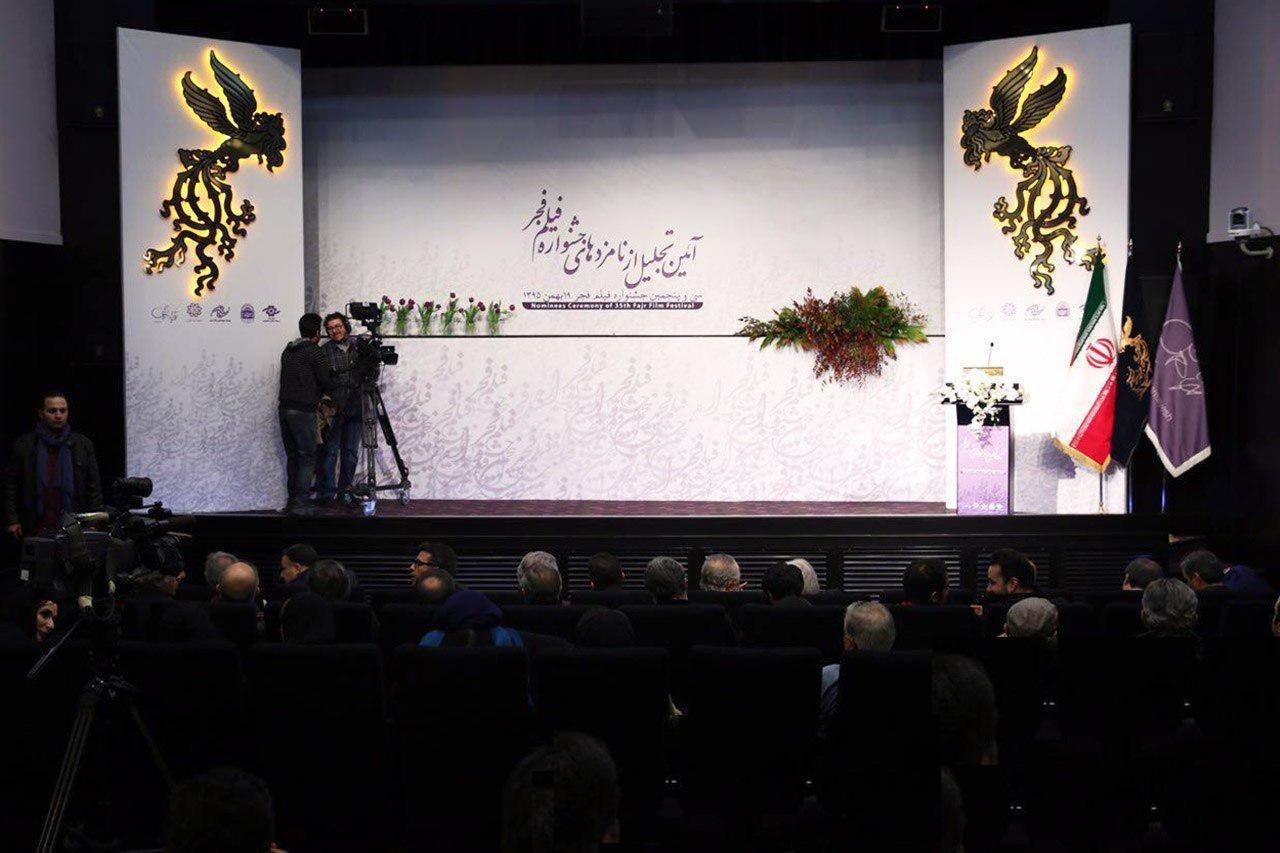پایان گمانه زنیها درباره دبیر جشنواره فیلم فجر