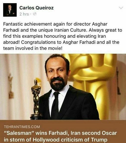 عکس/تبریک کارلوس کیروش به اصغر فرهادی