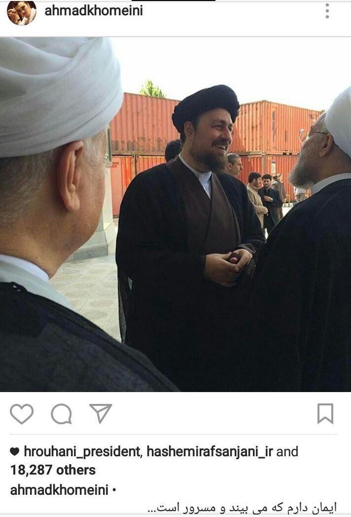 سید احمد خمینی و روحانی