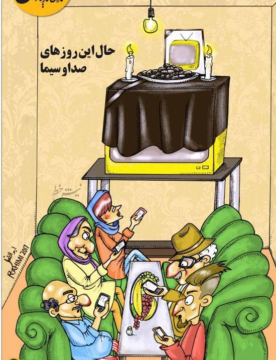 مجلس ختم تلویزیون ایران!