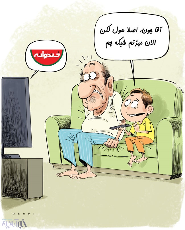 مجموعه تلویزیونی خندوانه,کاریکاتور,تلویزیون
