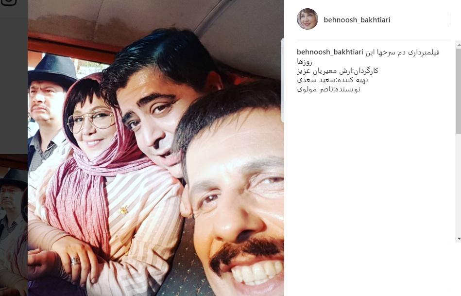 بهنوش بختیاری، جواد رضویان و رضا شفیعیجم پشت صحنه «دم سرخها»/ عکس