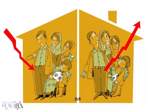 خانواده,درآمد,کاریکاتور