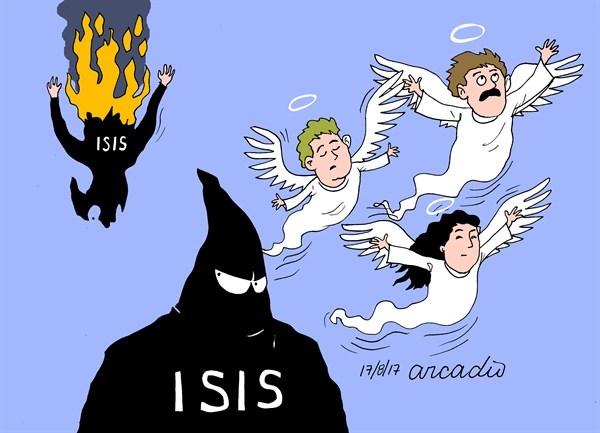 داعش,کاریکاتور