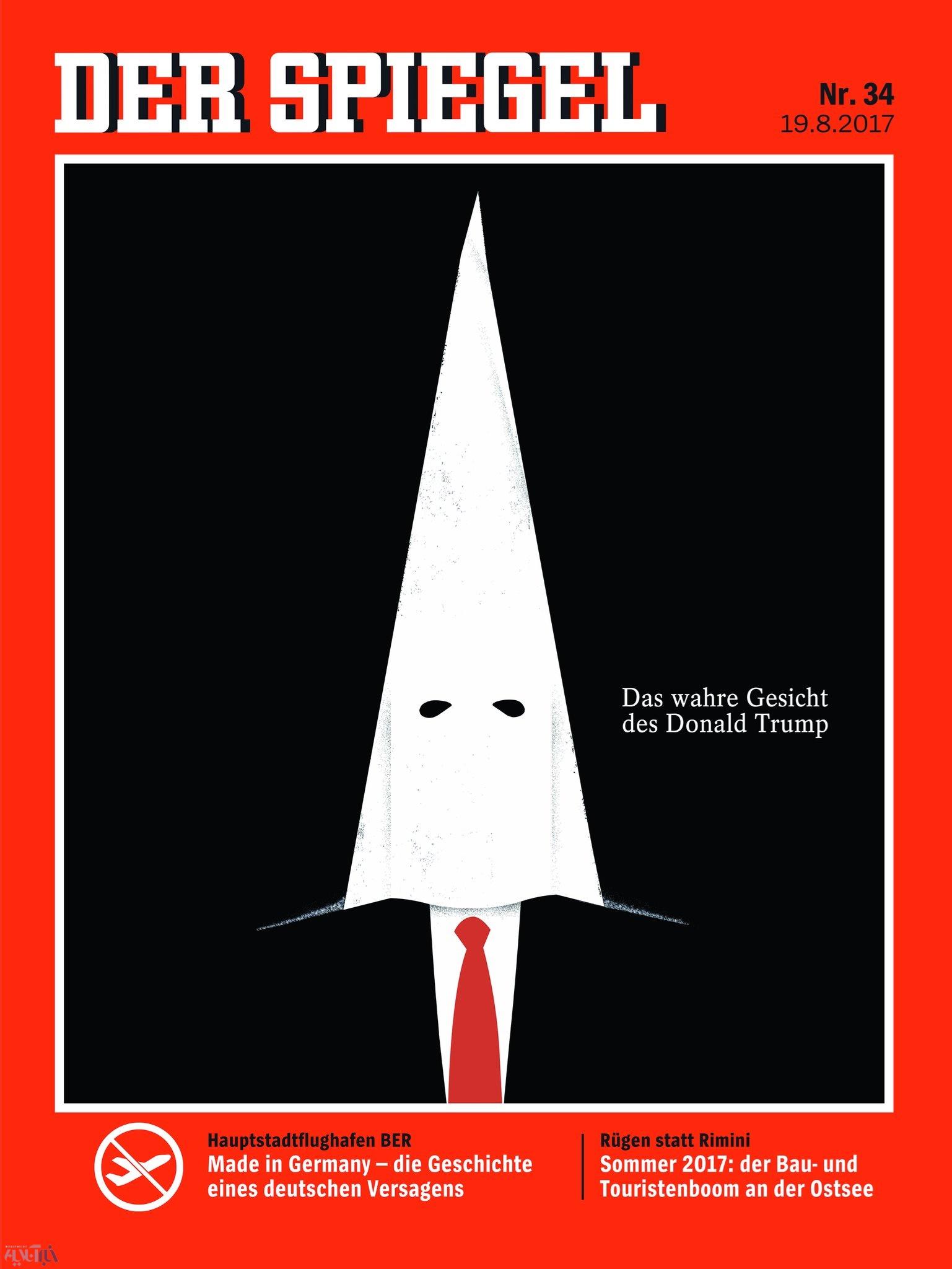 عکس | سیمای واقعی ترامپ در کاور مجله اشپیگل