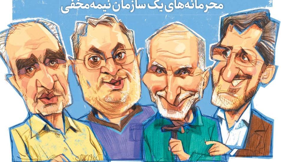 کاریکاتور بهزاد نبوی و سعید حجاریان روی جلد شرق!
