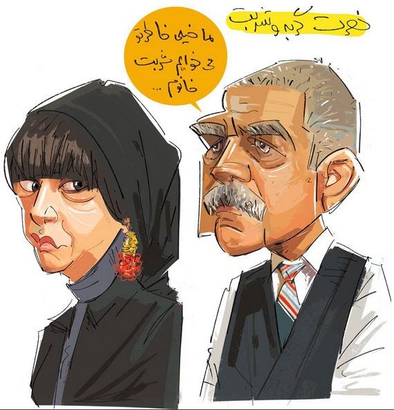 کاریکاتور,بازیگران سینما و تلویزیون ایران