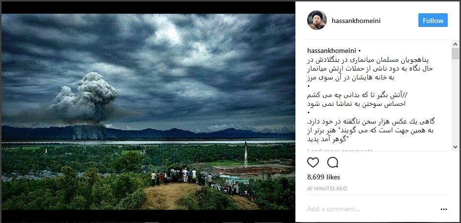 میانمار,سید حسن خمینی