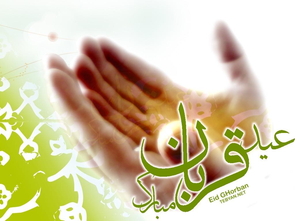 نماز عید قربان فردا ساعت 7 صبح در دانشگاه تهران