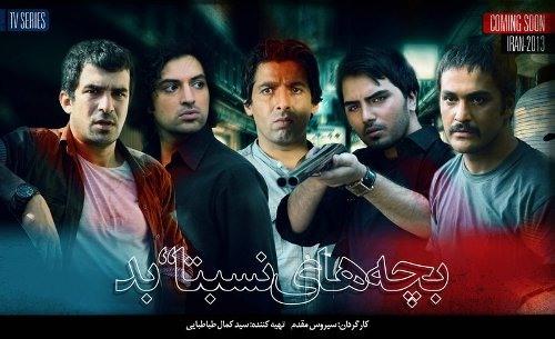 حمید گودرزی، اشکان خطیبی و اکبر عبدی به شبکه یک میآیند / آغاز یک سریال جدید از امشب