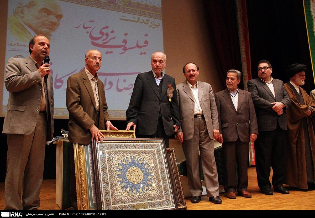 تجلیل از پروفسور داوری اردکانی با پیام خاتمی و گفته های لاریجانی و حداد