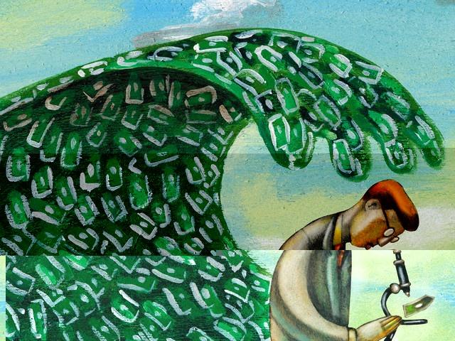 رشد 6 هزار میلیاردی معوقات بانکی در بهار 92 / معوقات بانکی به 17 میلیارد دلار رسید