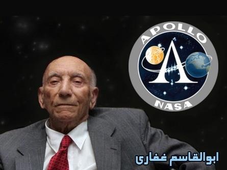 نخستین دانشمند ایرانی ناسا که بود؟