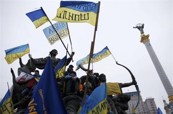 اوکراین,انقلاب نارنجی