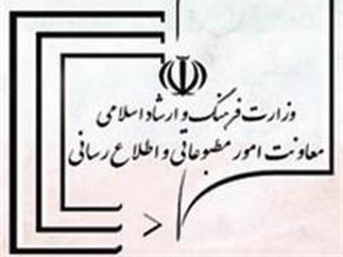 سهم نشریات استانی از آگهیهای دولتی چقدر است؟