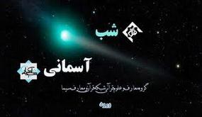 طفره شبکههای وهابی از مناظره با علمای شیعه و سنی