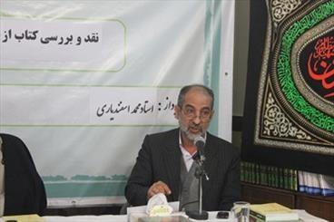 نگاه سیاسی به عاشورا بعد از مشروطه غالب شد/ معارف حسینی یا مصائب حسینی، کدام یک؟
