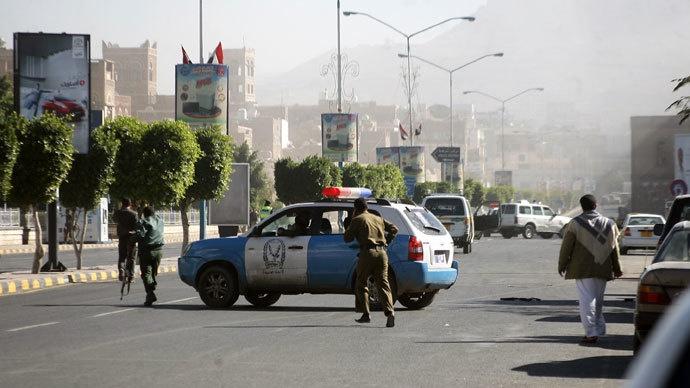 انفجار,یمن