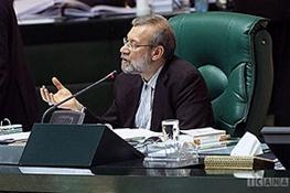 محمدجواد لاریجانی,اتحادیه اروپایی,مجلس نهم