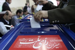 اصلاح طلبان,اصولگرایان,مجلس نهم,دولت یازدهم