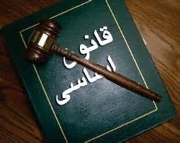 دولت یازدهم,قانون اساسی جمهوری اسلامی ایران,دولت دهم,مجلس خبرگان