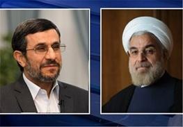 حسن روحانی,محمود احمدینژاد