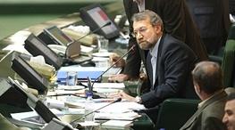 بودجه 93,علی لاریجانی