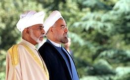 عمان,شورای همکاری خلیج فارس,خلیج فارس