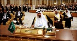 ایران و عربستان,عربستان