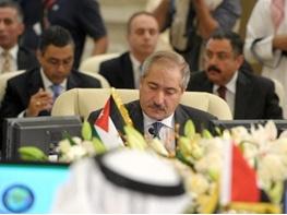 اردن,شورای امنیت سازمان ملل,عربستان