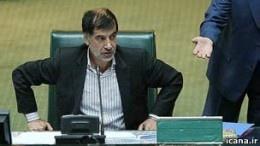 بودجه 93,محمدرضا باهنر
