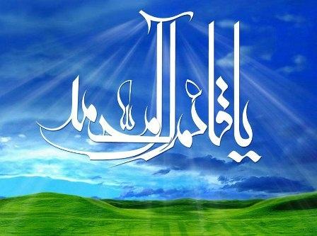 چرا امام زمان(ع) وارث همه ویژگی های انبیاء است؟/ روایاتی درباره ویژگیهای حکومت امام زمان