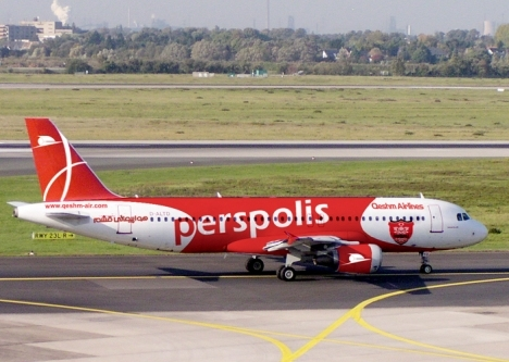 پرسپولیس هم صاحب هواپیمای اختصاصی شد