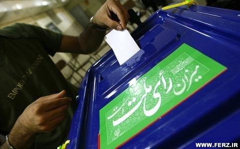 بیتابی مخاطبان خبرآنلاین برای اعلام نتایج انتخابات ریاست جمهوری