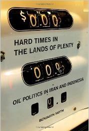 """چکیده کتاب  """" نفت، توسعه دیرهنگام و انقلاب""""- بخش دوم"""