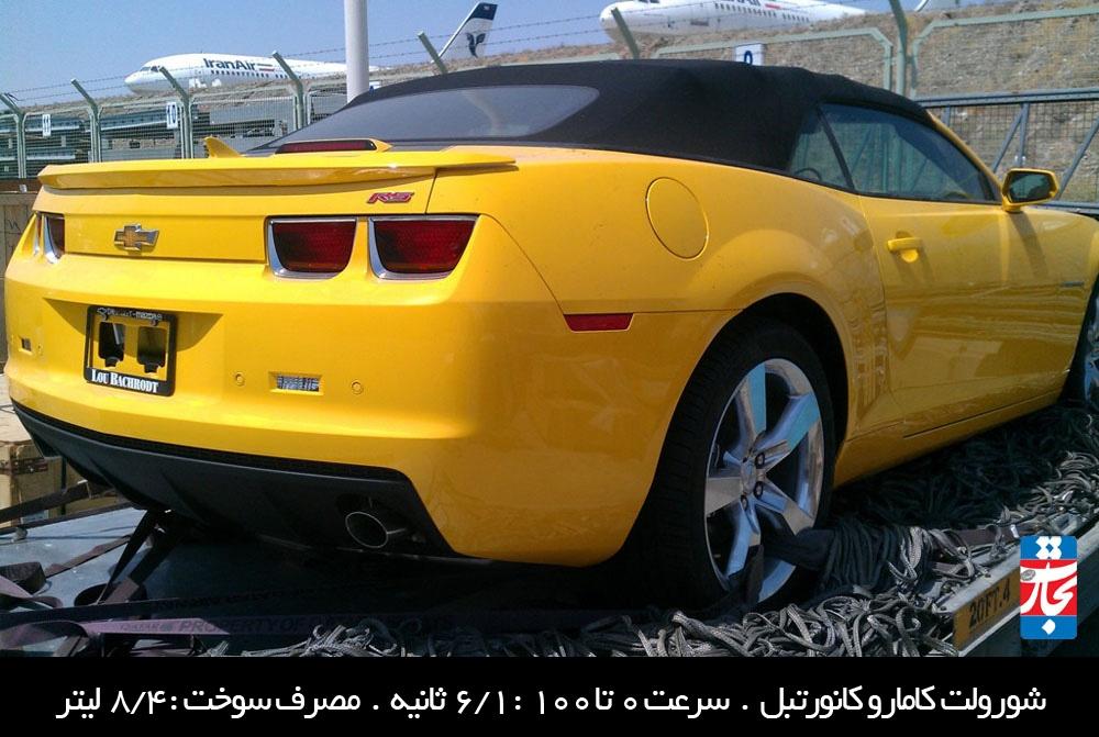 فرودگاه ایلام هیولای آمریکایی در خیابان های ایران/ بازگشت خودروهای ...