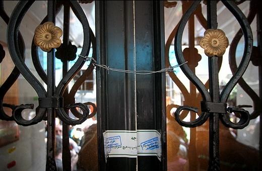 ماجراهای ادامهدار یک خانه / خانه سینما در تهران پلمب شد