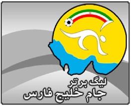برنامه ۳ هفته ابتدایی لیگ برتر فوتبال اعلام شد/شب های فوتبالی تا پایان ماه رمضان