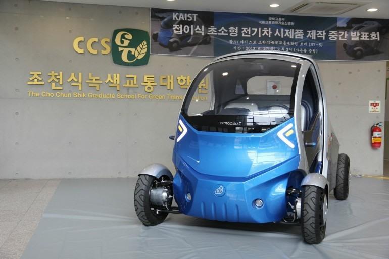 این خودروی الکتریکی در هنگام پارک، تا میشود