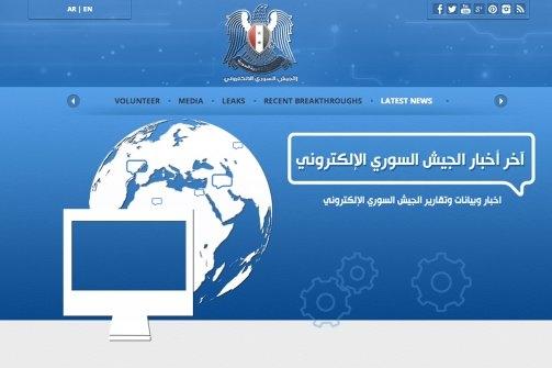 پای صحبت رهبر ارتش الکترونیکی سوریه: ما به هک کردن ها ادامه می دهیم