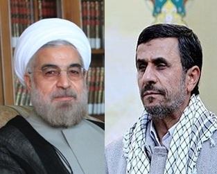 حضور هاشمی، روحانی، احمدینژاد، ناطق نوری و صادق لاریجانی در راهپیمایی روز قدس/سخنان دو رئیسجمهور