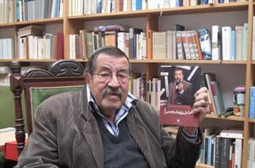 گونترگراس: کاش میتوانستم به ایران بیایم و اسرائیل را عصبانی کنم