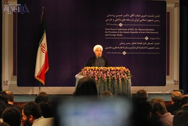 تصاویر اولین نشست خبری رئیس جمهور