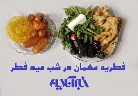 فطریه میهمان در شب عید فطر را چه کسی باید پرداخت کند؟ / نظر 8 مرجع