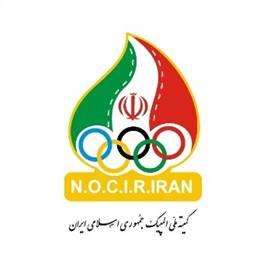 طی نامه ای رسمی از سوی IOC/ سرانجام اساسنامه کمیته ملی المپیک تایید شد