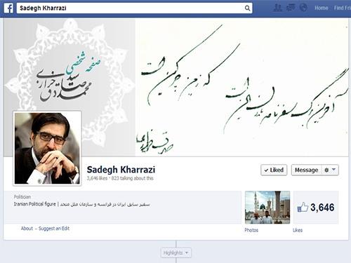 پیشنهاد صادق خرازی در فیس بوک به خاتمی: برای جلوگیری از جنگ در سوریه به پاپ و رهبران عالم پیام بدهید
