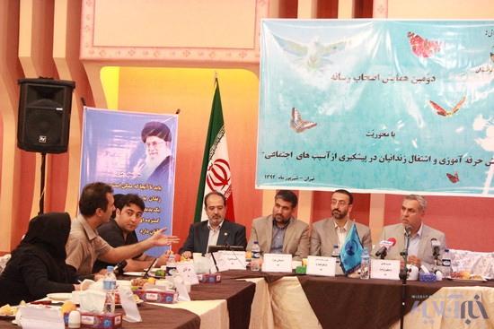 مدیرعامل بنیاد تعاونزندانیان: صداوسیما علیه زندانیان، تبلیغمنفی میکند/ وام اشتغال برای 25هزار زندانی