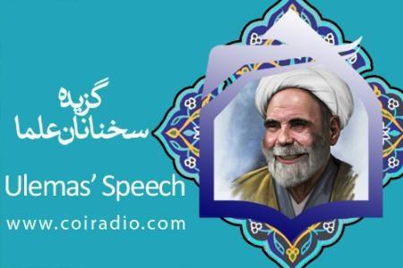 توصیههای اخلاقی آقا مجتبی تهرانی برای انگلیسی زبانان