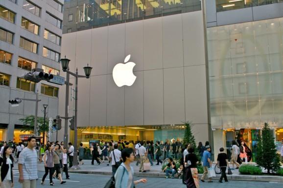 دیوانگان اپل اینجا زندگی می کنند: گینزا؛ بالا شهر توکیو